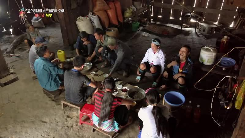 Vietnam Sapa Hmong village Tajangpin Pansipan Observatory ер 2
