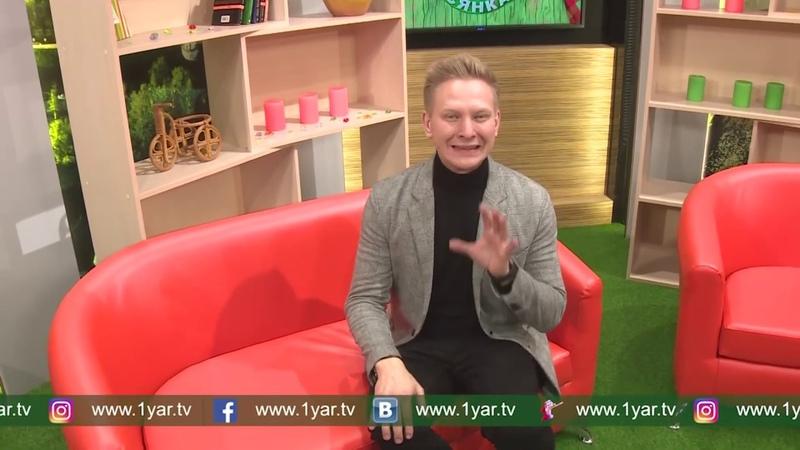 Утреннее шоу «Овсянка» от 12.11.19: Анатолий Вулканов- о непростой профессии каскадеров