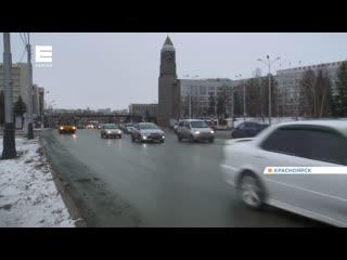 Бионорд победил: в мэрии подвели итоги дорожного эксперимента в Красноярске