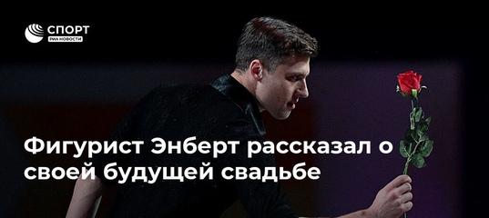 Наталья Забияко-Александр Энберт - Страница 22 L6oS5Z9hjGQ