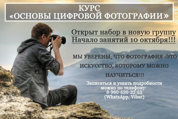 Работа репортажным фотографом предметами девочки