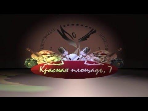 Красная площадь, 7 - Концерт молодежного симфонического оркестра У вечной музыки в обьятиях