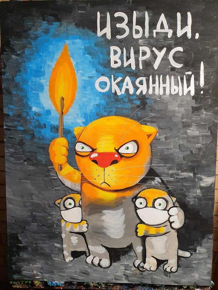 Коронавирус в Севастополе