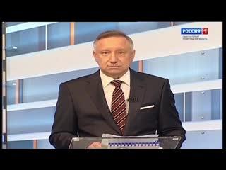 Александр Беглов о будущем метро и дорогах