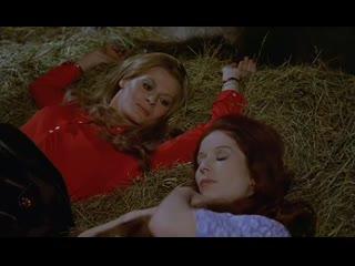 Girl Slaves of Morgana Le Fay (1971); Bruno Gantillon