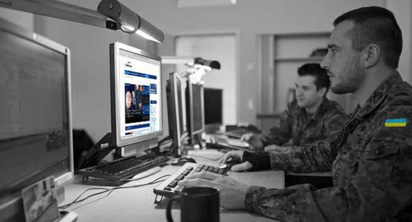 Информационные войска Украины, работающие против России и Донбасса