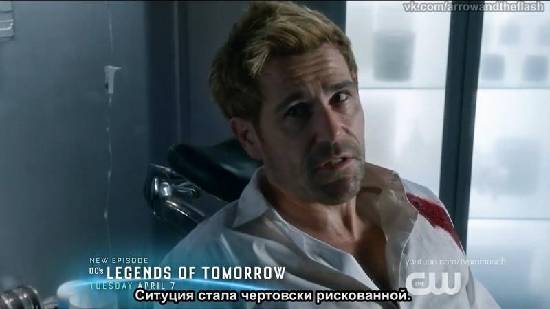 DC's Legends of Tomorrow 5x09 Promo Zari Not Zari