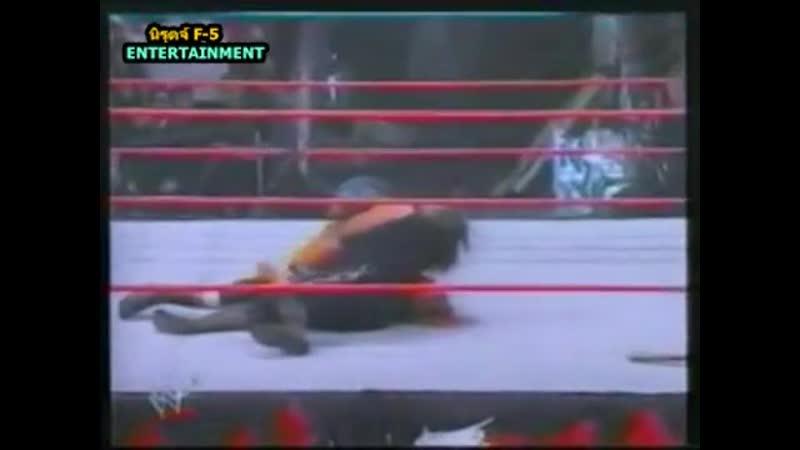 มวยปล้ำน้าติงพากย์ไทย การปล้ำแบบข้างถนน ชิงแชมป์โลก WWE แคสตัสแจ๊ก VS เฮีย 3 H พกเมียมาด้วย ครับ พี่น้อง