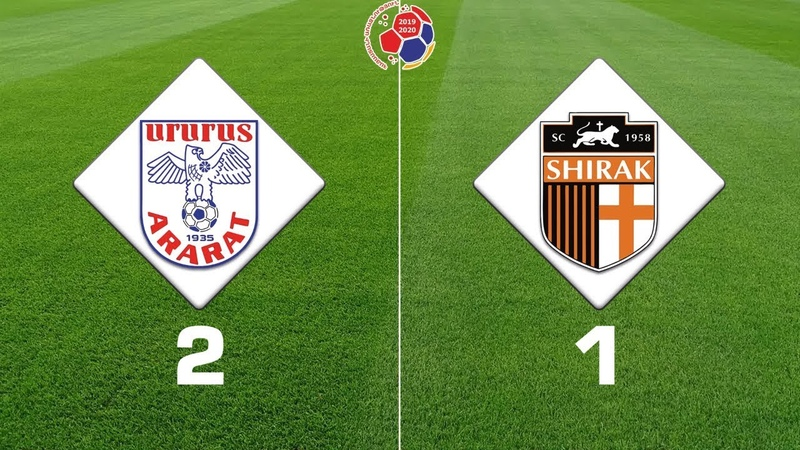Ararat - Shirak 2:1, Armenian Premier League 2019/20, Week 02