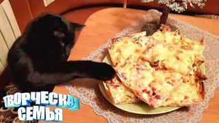 Ну очень аппетитная ПИЦЦА.  Рецепт пиццы из лаваша по домашнему. ВЛОГ