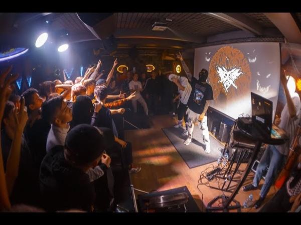 VELIAL SQUAD - Битлджус [Machine Head Club] (Саратов) (Live) 04.10.2019