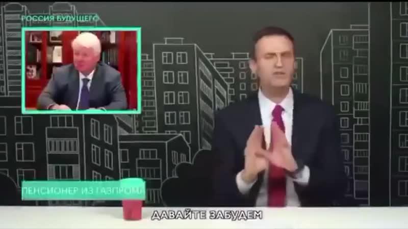 Навальный Мой главный кумир Владимир Путин
