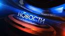 Два человека скончались за сутки в ДНР от Covid-19. Новости. 02.06.20 (16:00)