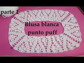 Blusa a crochet blanca punto puff