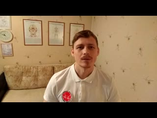 Александр Русинов - Приглашение на WAKE UP WEEKEND