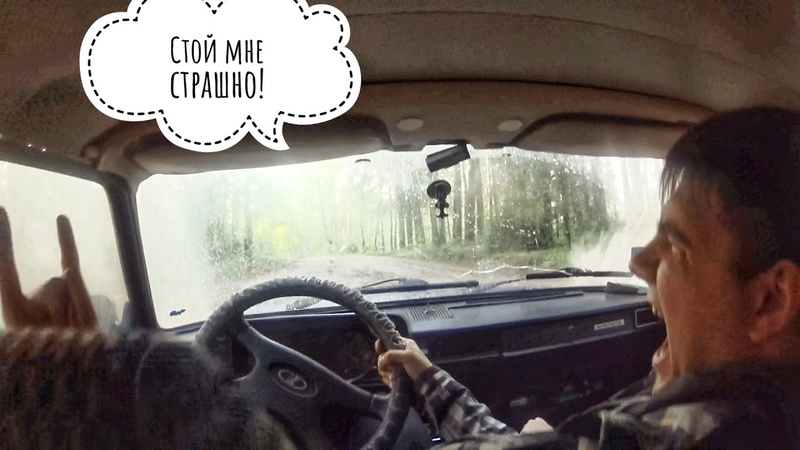 Тест драйв ВАЗ 2104 Круче чем на аттракционе в парке Макар Стой Смотри не Въеб А лучше Въеб