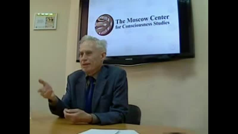 Interview with Richard G Swinburne The Moscow Center for Consciousness Studies 31 5 2010