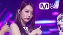 [Fancam] Sulli of f(x)(에프엑스 설리) Milk @M COUNTDOWN Rehearsal_140711