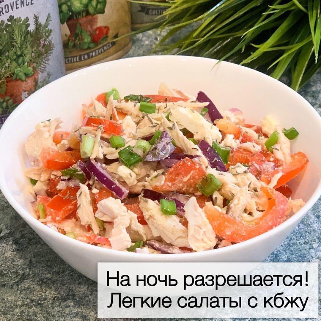 Подборка салатиков для ужина