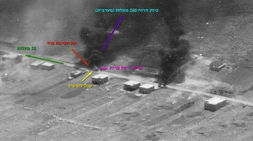 0Jt4RJ7Kl_0 Возвращение останков Захария Баумеля на родину. Реакция Израиля и Сирии.