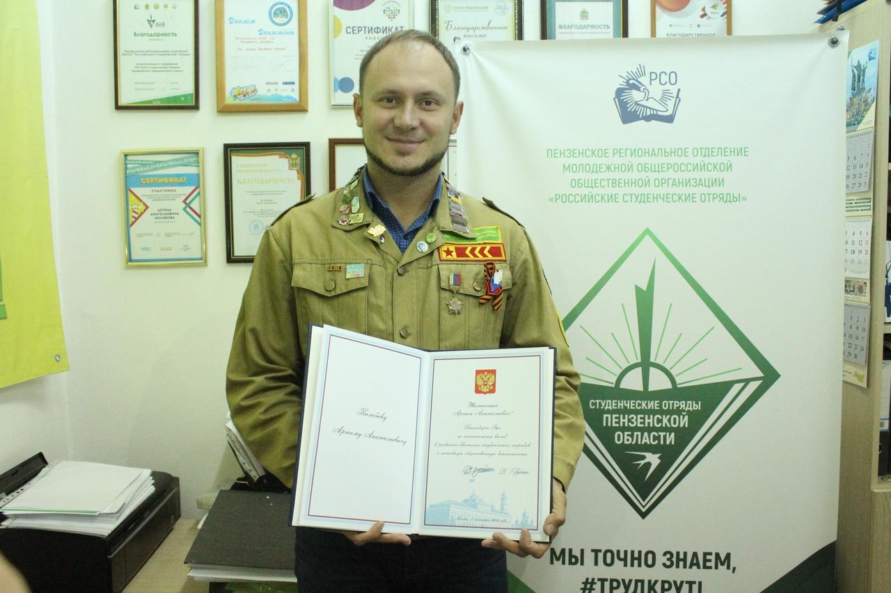 Всероссийский слёт студенческих отрядов — 2019, изображение №9