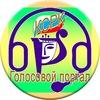 Голосовой портал КСРК