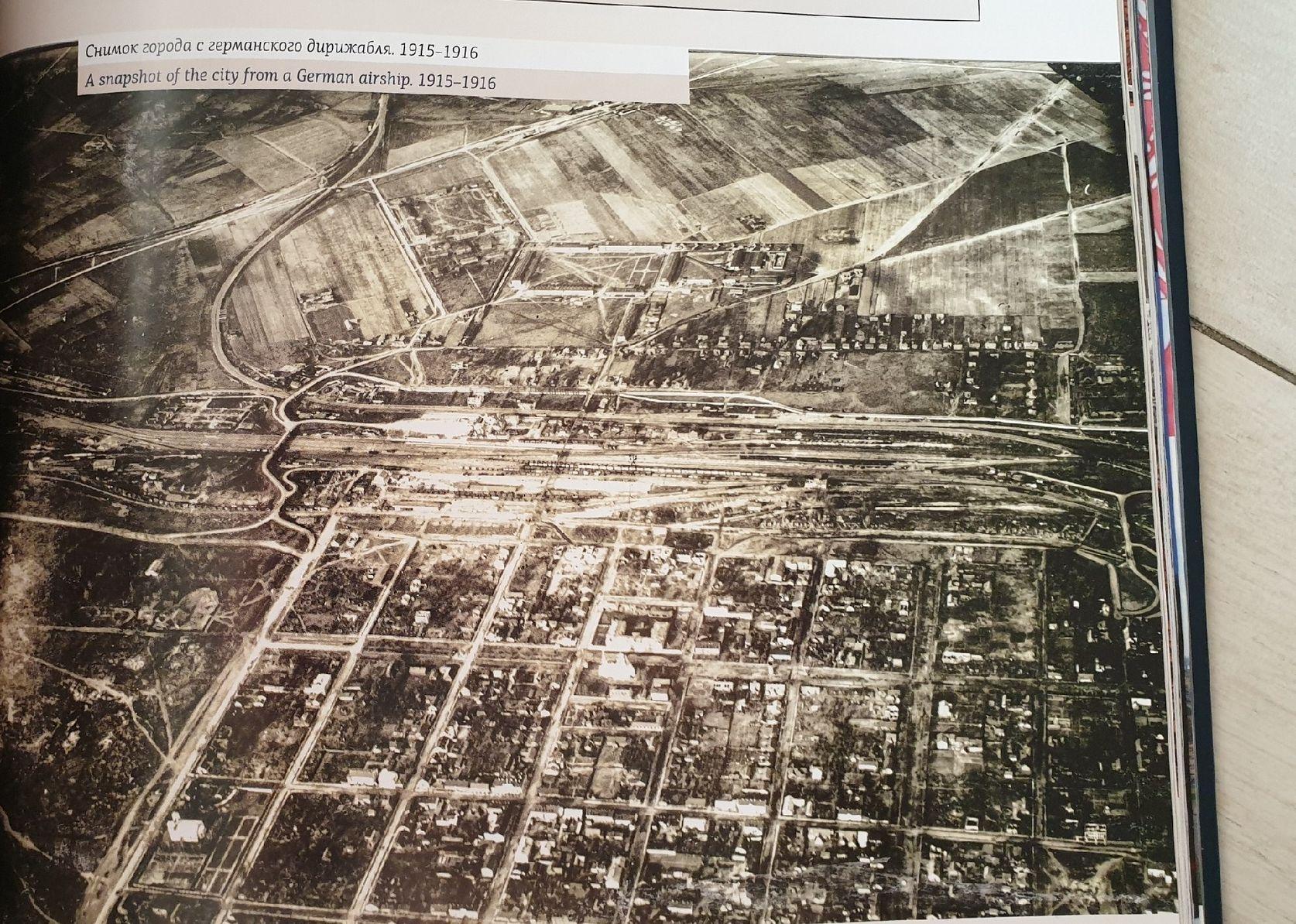 Сможете узнать Брест на этих снимках с дирижабля? Как город изменился за 100 лет