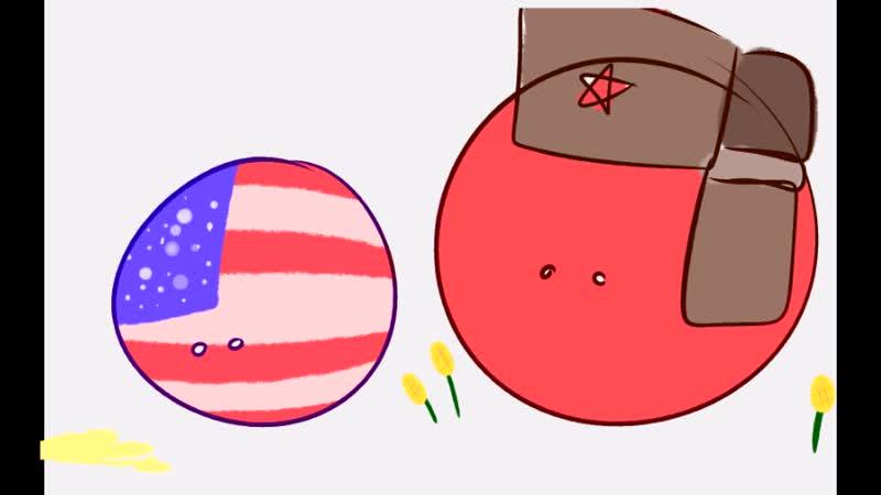 америка и сша( зачеркнуто) ОЙ ТО ЕСТЬ СССР