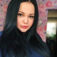 Валерия Гаврикова