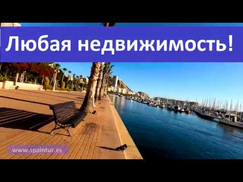 Набережная города Аликанте Яхт клуб пляж Postiguet TEST 4K GoPro Hero 8 Black