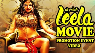 Sunny Leone's Ek Paheli Leela 2015 Promotion Events Full Video!!