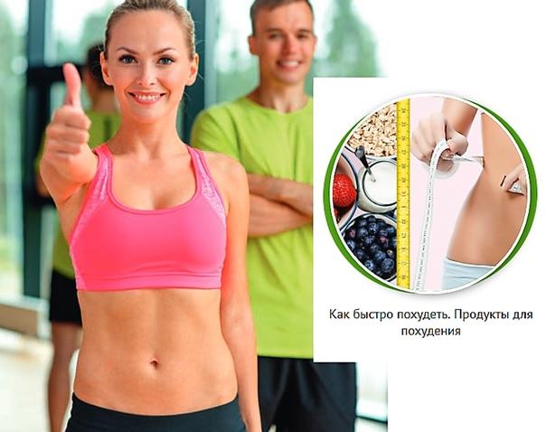 Как Сбросить Вес Виды Тренировок. Фитнес тренировки для похудения: силовые, кардио, интервальные, ЕМС, табата, анаэробные
