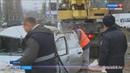 Провал на Аустрина семьям погибших в ЧП мужчин будет выплачена компенсация