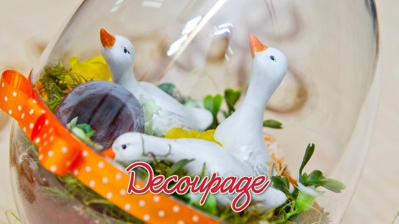 Decoupage Wielkanocne Jajko 3D instrukcja krok po kroku