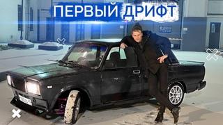 ПЕРВЫЙ ЗИМНИЙ ДРИФТ в САЙНТ ПИ. ТУРБО ВАЗ.