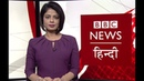 CORONA VIRUS:क्याAMERICAके BLACKS पर है ज़्यादा ख़तरा? BBC DUNIYA WITH SARIKA (BBC Hindi)