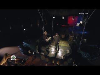 Zero People  Жди меня (Live, Квартирник у Маргулиса, )