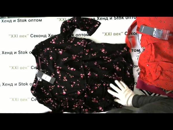 № 2593 Street One Cecil Сток женский цена 1390 руб за 1 кг вес 6 3 кг отснят 100 %