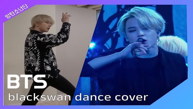 현직 아이돌 Korean Idol Black Swan dance Cover Doha's 도하 블랙스완 댄스커버