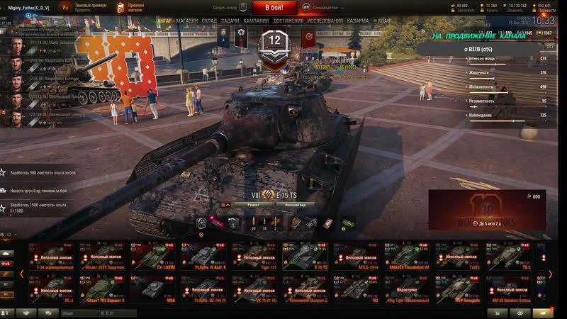 World of Tanks Фарм серебра только прем танки