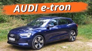 Audi e-Tron 2020. Как видят будущее в Ауди. И-трон не похож на конкурентов