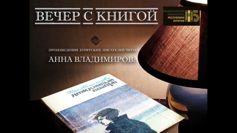 Читаю Дождливый ноябрь Р Белоглазовой