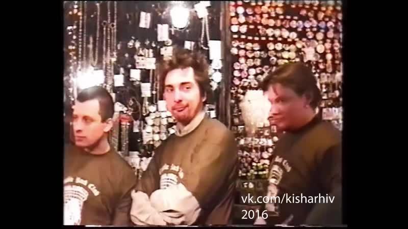 Король и Шут Реклама Магазина Лени Фридмана Кастл Рок
