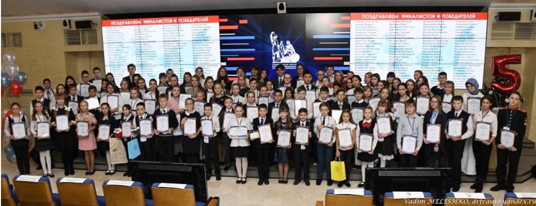 Зауральские школьницы победили во Всероссийском конкурсе сочинений-2019