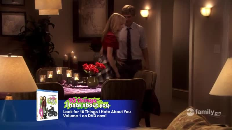 10 причин моей ненависти 2 сезон 13 серия Большие ожидания