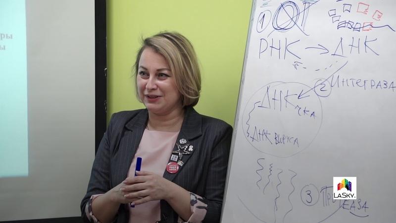 Екатерина Степанова «ВИЧ-инфекция просто о сложном»