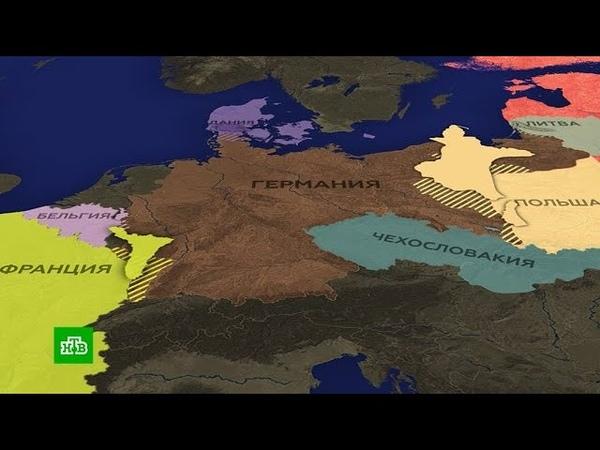 Столетие подписания Версальского договора споры о нем не утихают