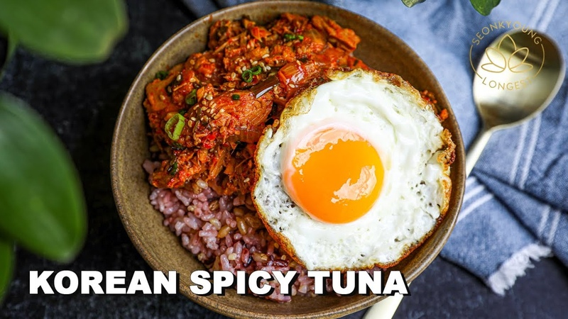 Korean Spicy Tuna Recipe My Go to Easiest Dinner Recipe I Learned from My Mom