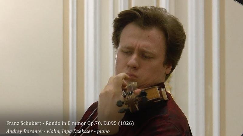 Franz Schubert - Rondo in B minor Op.70, D.895 (1826)