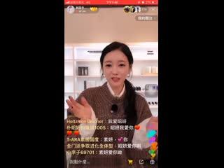 191030 soyeon - 快手app live #5